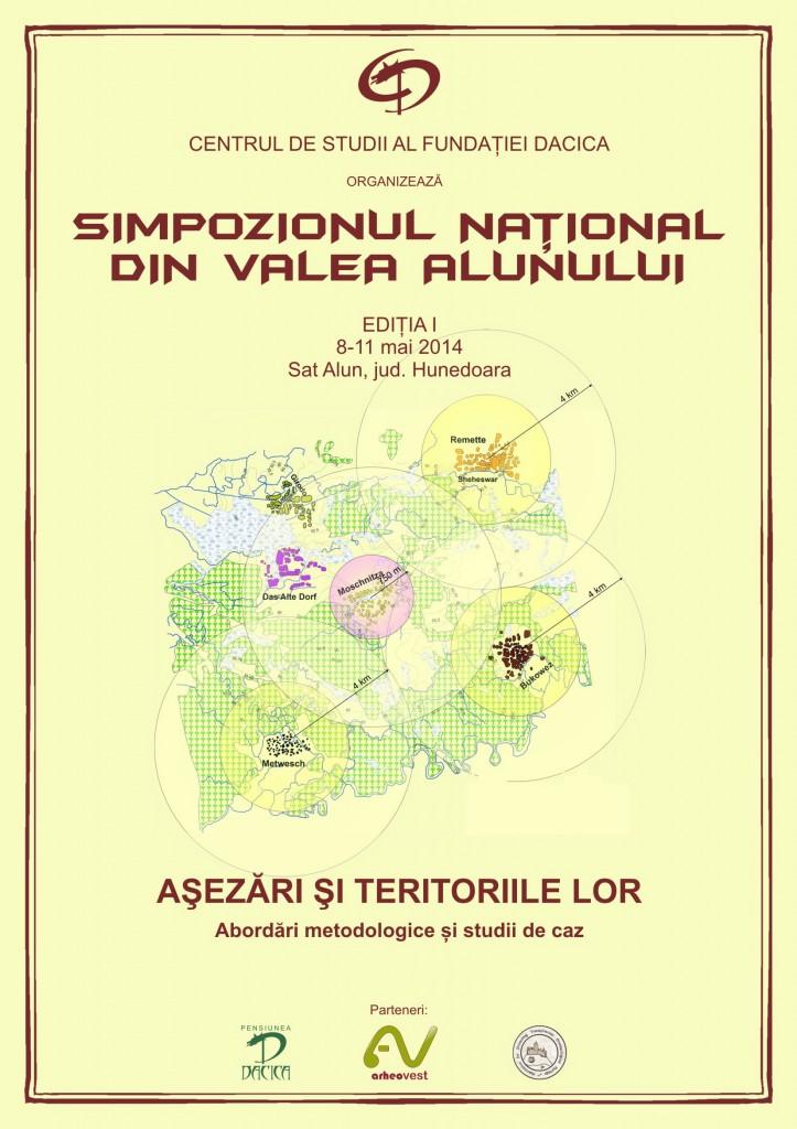 Afis Simpozion Alun 2014 (1)